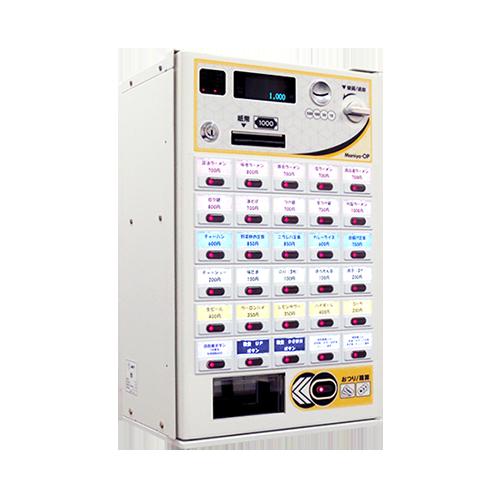 VMT-120 Operal(オペラル) マミヤ・オーピー 低額紙幣対応 印刷式 券売機 H340× D250 × H550